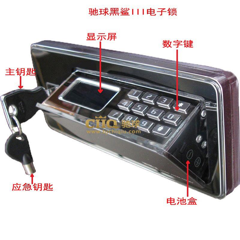 乐虎足球乐虎国际电子游戏平台|注册中心II代电子锁具