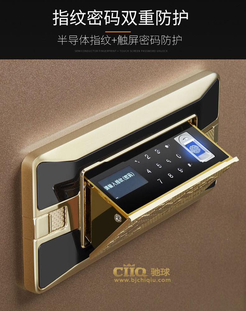 乐虎足球乐虎国际电子游戏平台|注册中心金沙III指纹锁